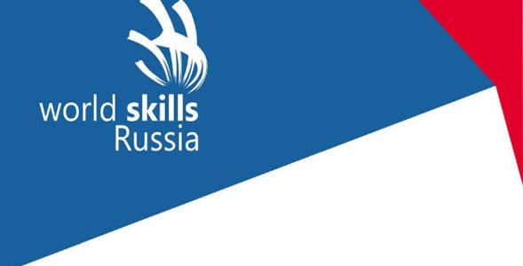 В Астрахани пройдет IV Открытый региональный чемпионат «Молодые профессионалы» (WorldSkills Russia)