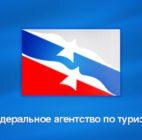В Москве пройдет Всероссийская конференция «Музейно-туристские комплексы в мире культуры старшего поколения»