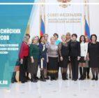 Астраханцы приглашаются принять участие во Всероссийских конкурсах