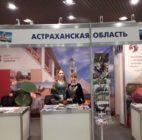 Астраханская область представлена на Международной выставке «Охота и рыболовство на Руси» в Москве