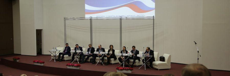 Астраханская область приняла участие в деловой программе Международной туристской выставки «Интурмаркет-2019»