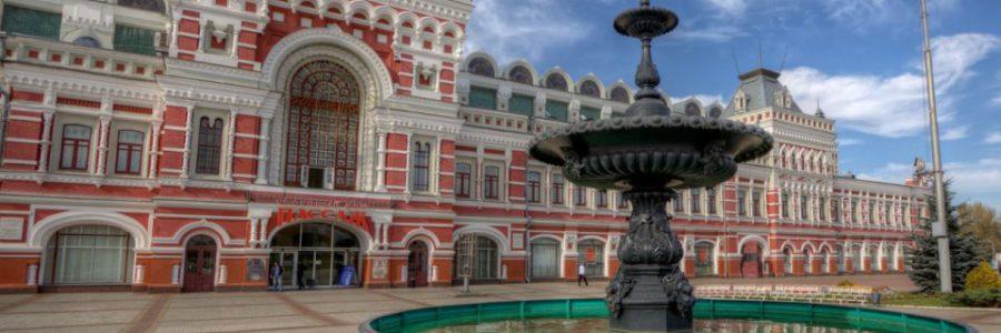 Конференция «Знания. Технологии. Тенденции развития индустрии туризма» пройдет в Нижнем Новгороде