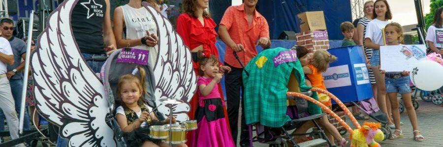 Фестиваль влюблённых «Миром правит любовь» приглашает астраханцев и гостей города