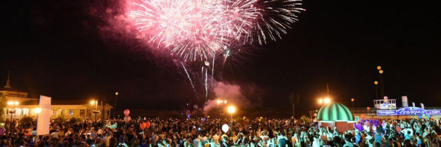 День города Астрахани будут отмечать неделю. Программа мероприятий