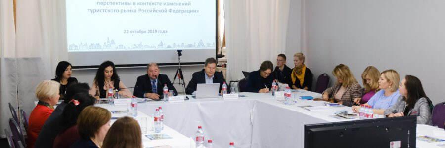 В Астрахани на конференции обсудили актуальное состояние и перспективы развития рынка туристских услуг