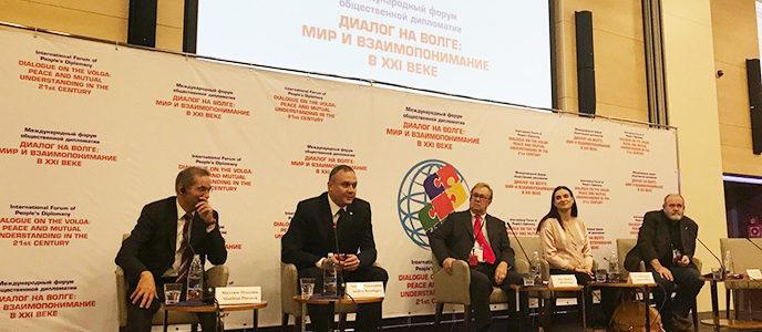 В Волгограде пройдет Форум «Диалог на Волге: мир и взаимопонимание в XXI веке»