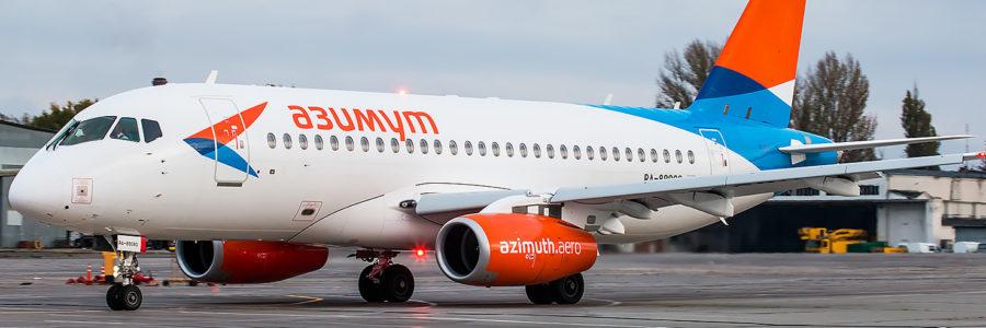 Открытию направления Астрахань-Минеральные Воды авиакомпания «Азимут» посвятила выпуск бортового журнала