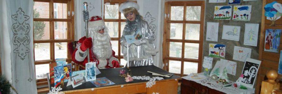 Резиденция астраханского Деда Мороза приглашает юных астраханцев на новогоднюю программу