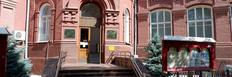 Астраханский музей-заповедник открыт для посещения с соблюдением правил безопасности