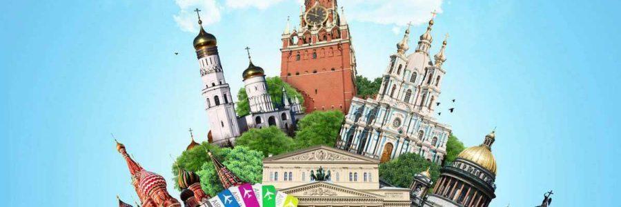 Всероссийский туристический онлайн-форум «Россия: Туризм-2020» приглашает астраханцев